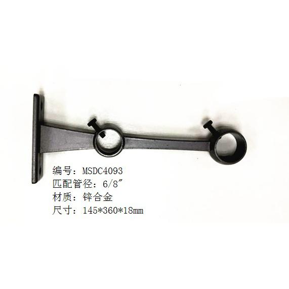 MSDC4093