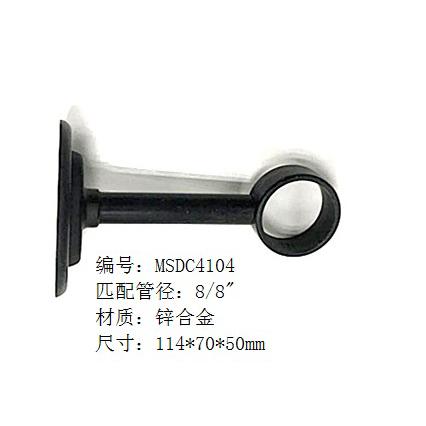 MSDC4104